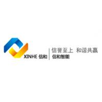 河南信和智能化工程有限公司