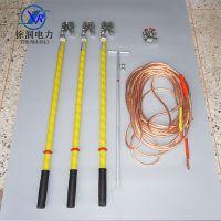 正品接地线接地棒电力高压10KV接地线接地国标接地软铜线共19.5米