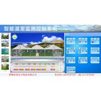 温室大棚专用邯郸清易QY-09 智能温室监控系统