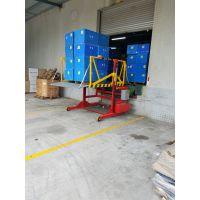 电动液压升降装车平台 货台装卸平台 移动式装卸平台