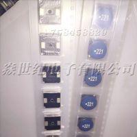 供应SLF10145T-221MR65-PF贴片功率电感 220UH 10*10*4.5mm现货