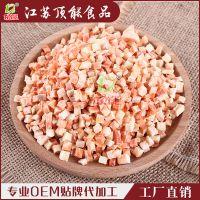 厂家专业生产脱水胡萝卜粒 脱水蔬菜胡萝卜方便面调味包