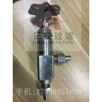平衡可调式减压阀 GN64Y-32
