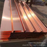 厂家供应T2紫铜板加工止水铜片 止水铜板 止水铜带 水利工程铜板