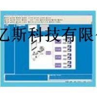 POT-070多媒体电子教室软件安装流程使用方法