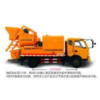 泰安泰山力源机械科技有限公司