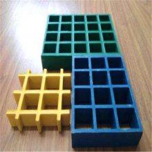 玻璃钢格栅板价格 钢盖板厚度 成品钢盖板
