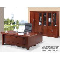 北京腾达大森现代简约时尚主管办公桌电脑桌实木班台DS-SWC002