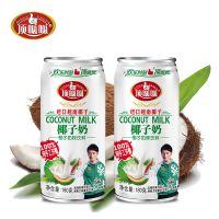 椰子奶饮料代加工 伊之伴厂家承接饮料OEM贴牌代加工