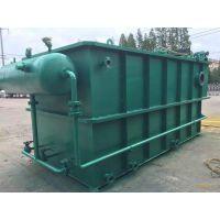 山东科特环保科技 污水处理设备 气浮机 平流式溶气气浮机