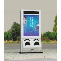恒远广告路名牌灯箱生产厂家 HY-DX-154 笑脸垃圾箱