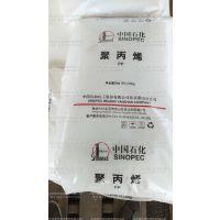 北京富宁嘉信橡塑有限公司—PP聚丙烯寄出挤塑冷水PPB管材专用料燕山石化B8101