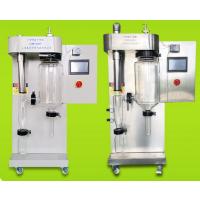 实验型小型喷雾干燥机/茶粉小型喷雾干燥机