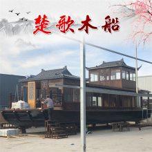 苏州画舫船船厂家出售北京14米双层表演画舫船 纯手工定制水上餐饮船 会议船 电动观光游船