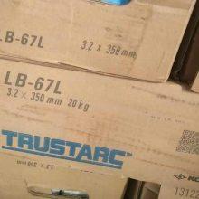 日本神钢焊条总代理 E9016-B9焊条