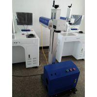 泰州飞行激光打标机 镇江 盐城激光打字机设备专业支架可方便地安装在流水线上[有现货]