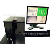 日本折原玻璃应力测试仪成立中国售后技术服务中心