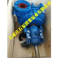 煤矿用渣浆泵型号大全_推荐石泵渣浆泵业