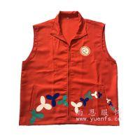 深圳定制志愿者马甲|广告马甲|宣传马甲定制|雨恩服饰厂家定做100起订