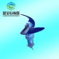 1.5KW主机1100mm聚氨酯叶浆潜水推流器QJB1.5/4-1100/2-85P