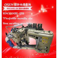 RN5200E-DS缝纫机 四针六线拼缝机 运动瑜伽专用机器设备
