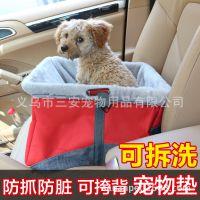 外出便携单肩宠物包 狗包猫包 宠物外出旅游用品 车载宠物包
