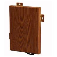 湖北专业仿木纹铝单板