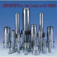 模具加工 机械零件加工 工装夹具 非标定制找上海集誉模具