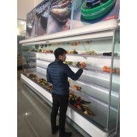 【立式风冷水果柜】超市有机蔬菜保鲜展示柜 不锈钢风幕柜