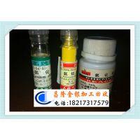 http://himg.china.cn/1/4_628_235928_400_280.jpg