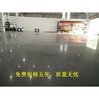 淡水水泥地硬化施工+秋长水泥地固化地坪=惠阳地坪打磨公司