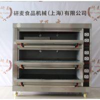 3层9盘不锈钢食品烘焙烤箱