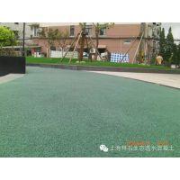 供应闵行,嘉定彩色透水混凝土,彩色压印混凝土地坪材料厂家-上海拜石bes789