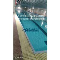 健身房拼装式泳池要多少钱?_选择拼装式泳池的好处在哪?广州纵康