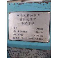 安阳1.5米卧式车床型号CW61100