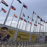 耀恒 杭州下城区锥形旗杆厂家 不锈钢整体式旗杆