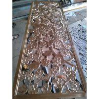 铜板切割加工深圳水切割厂家