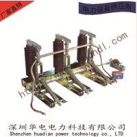 厂家直销 户内高压接地开关 JN22-40.5 JN22B-40.5