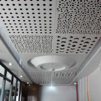 优质铝单板天花厂家供应天花幕墙冲孔铝单板