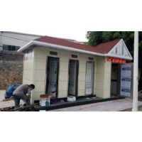 YH牌环保移动厕所、电子岗亭、汽车雨棚