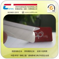 【创新佳】国家电网RFID电子标签 无源915MHZ超高频RFID电表标签