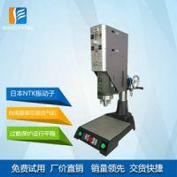 长期供应各类型超声波塑焊机 超声波焊接机厂家直销 品质保证