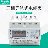 导轨式电能表7P液晶多功能电子式电能仪表带RS485通讯沈普电力
