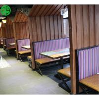 简约复古 咖啡厅 西餐厅 卡座沙发餐桌椅 奶茶店甜品店洽谈沙发桌椅组合多多乐家具直销定制