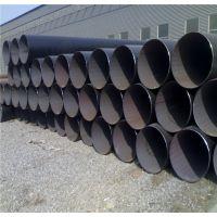 河北蒂瑞克生产13CrMo44合金钢管