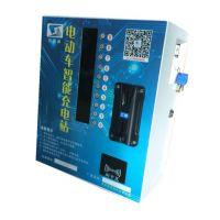 厂家直供 智能小区电动车充电站刷卡/微信/投币充电站