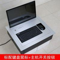 供应晶固液晶屏电动翻转器 桌面隐藏电脑显示器翻转折叠架 无纸化会议专用