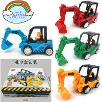 小兴兴 迷你奇趣惯性工程车套装展示盒 仿真儿童挖掘机玩具工程车