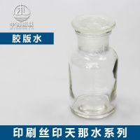溶剂油多少钱 广东地区供应D80低芳烃溶剂油 生产防锈油专用溶剂