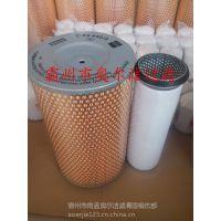 厂家直销 压路机C23440/3空气滤芯 生产 批发